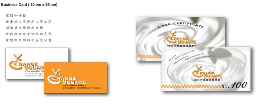 Orange square-2
