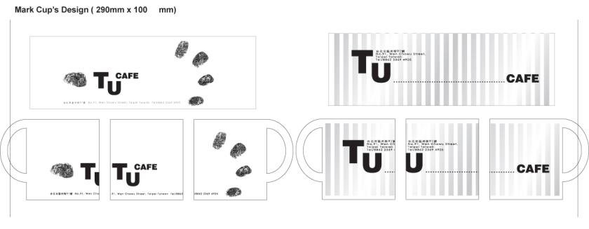 TU cafe-3